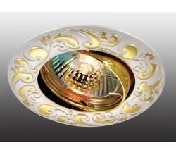 Точечный светильник Henna 369688 Novotech
