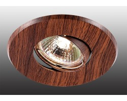 Точечный светильник Wood 369710 Novotech