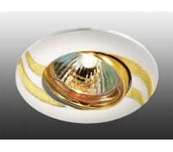 Точечный светильник Fudge 369621 Novotech