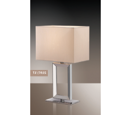 Настольная лампа 2197/1T Odeon Light