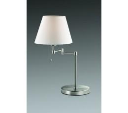 Настольная лампа 2480/1T Odeon Light