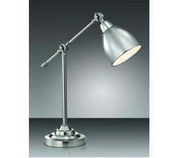 Настольная лампа 2413/1T Odeon Light