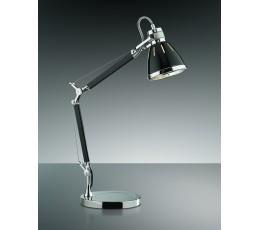 Настольная лампа 2338/1T Odeon Light