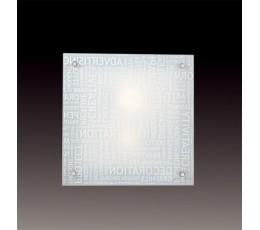 Настенно-потолочный светильник 2257 Sonex